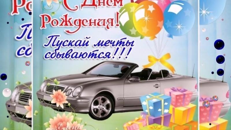 Поздравления С Днем Рождения Сыну от Родителей