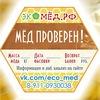 Мёд проверен! Мёд, урбеч, сухофрукты | ЭКОМЁД.РФ