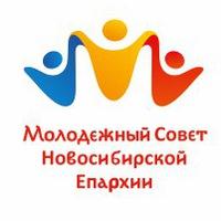 Логотип Православная молодёжь Новосибирска