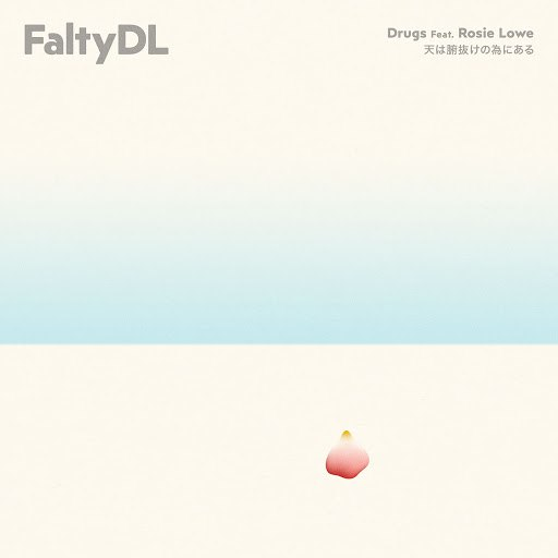 FaltyDL альбом Drugs