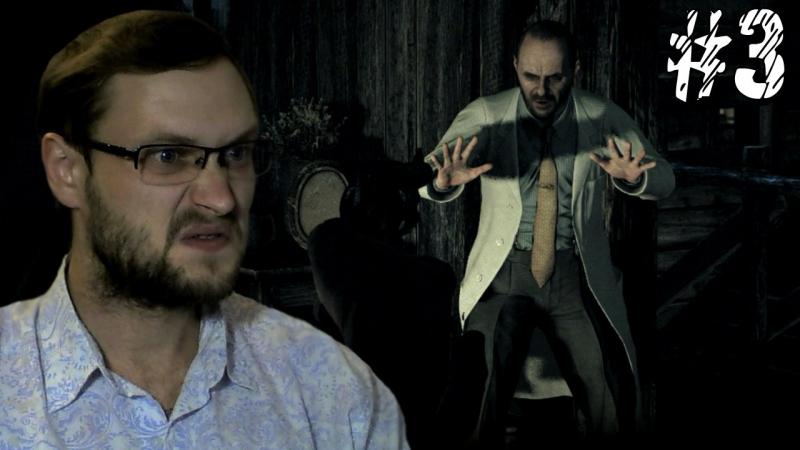 Kuplinov Play The Evil Within Грёбаный доктор 3