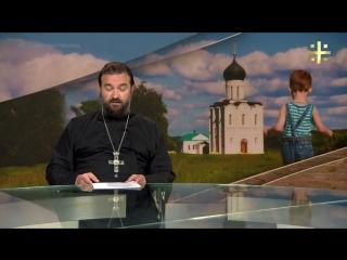 Святая правда - Духовные истоки