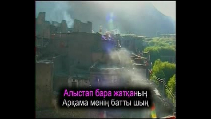 Алақаннан ұшқан аққуым,Kazakh Karaoke, Казахское караоке_low.mp4