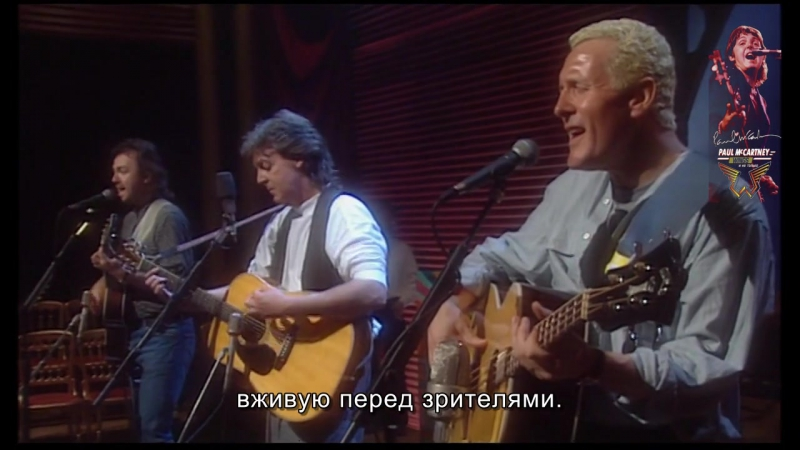 Paul Talks About MTV Unplugged (12.11.2007) The McCartney Years, Rus Subs