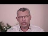 Как изменить свою жизнь к лучшему _ часть 3 _ Владимир Мунтян