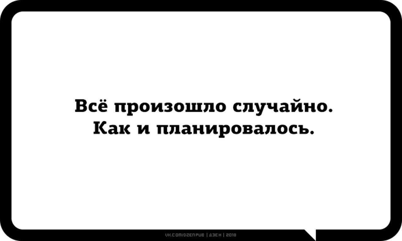 https://pp.userapi.com/c840139/v840139155/78f46/CY35Nf3pC38.jpg