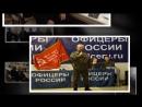 Фильм Памяти Елфимов В.А