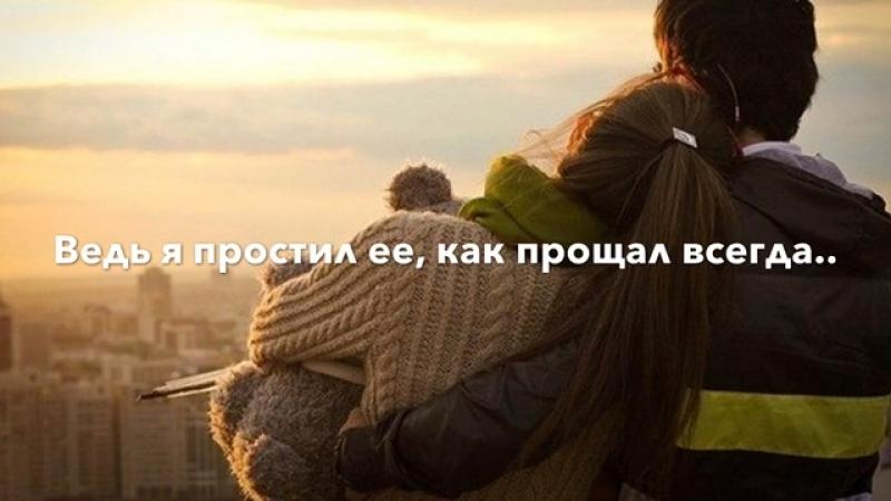 Последнее пожелание) счастливый конец..))💫