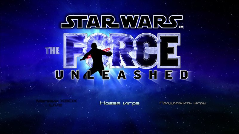 [XBOX360] Star Wars: The Force Unleashed. Ultimate Sith Edition [Rus]