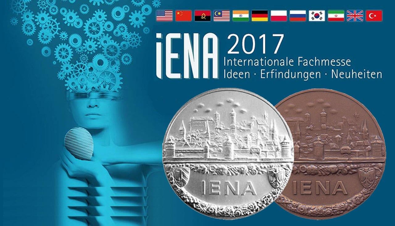 Разработки ученых ДГТУ завоевали серебро и бронзу на международной выставке инноваций