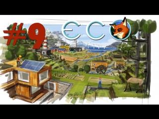 ECO - В попытках не уничтожить планету еще до прилета метеорита