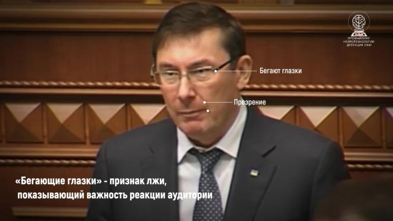 Лученко обвиняет Савченко в терроризме. Ложь, фантазии, трэш и алкоголь