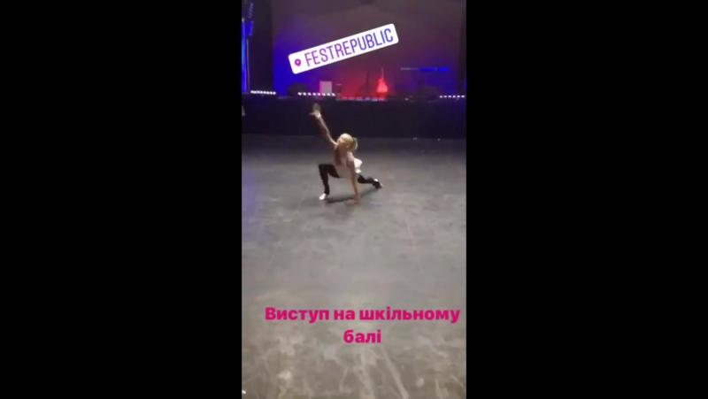 Кристина Пограничная 12.12.2017
