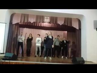 АРТ-сессия 2017. ФФВ.гр.12.Улыбайся