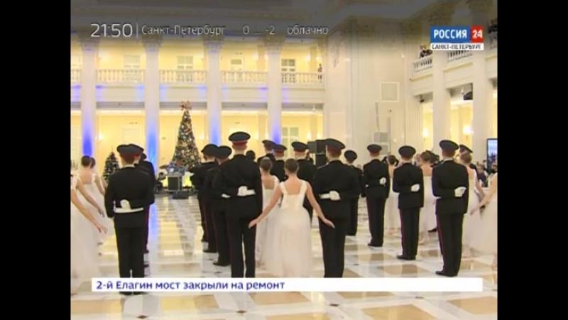 ВЕСТИ 24 - Санкт-Петербург от 27.12.2017 россия24 vestispb вестиспб vesti spbnews