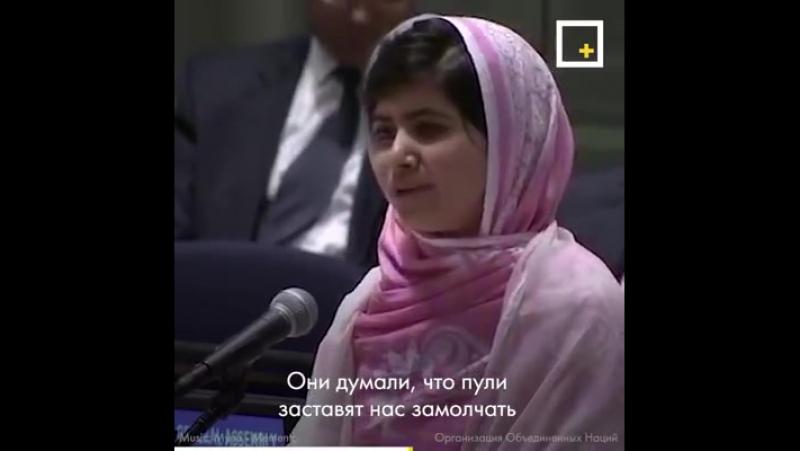 Малала Юсафзай- самый молодой лауреат Нобелевской премии