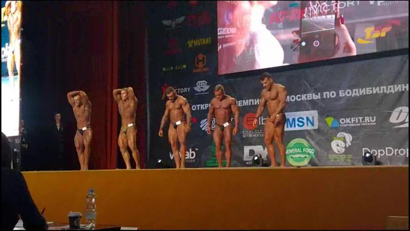 Чемпионат по бодибилдингу Москвы