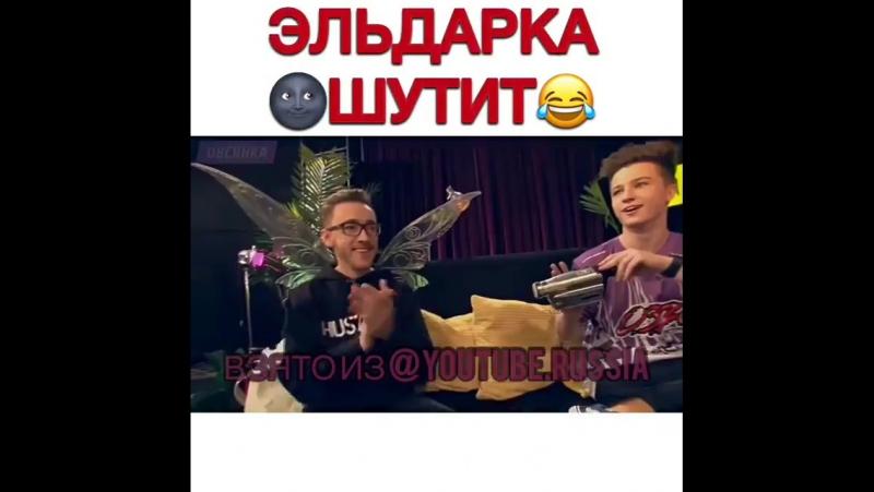 Youtubeблоггерыютубрептаетлёд versusверсус... Погода в городах России 31.08.2017