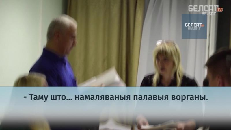 Выбарчы ўчастак у Беларусі (архіўнае відэа)