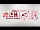 [субтитры | 21] Mahoutsukai no Yome  Невеста чародея | 21 серия русские субтитры | by Atai & Akira | SovetRomantica