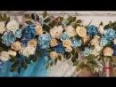 Оформление свадьбы в голубых тонах. Event Agency Passengers