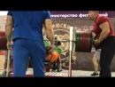 Жим лёжа . 370 кг. Сергеев Игорь