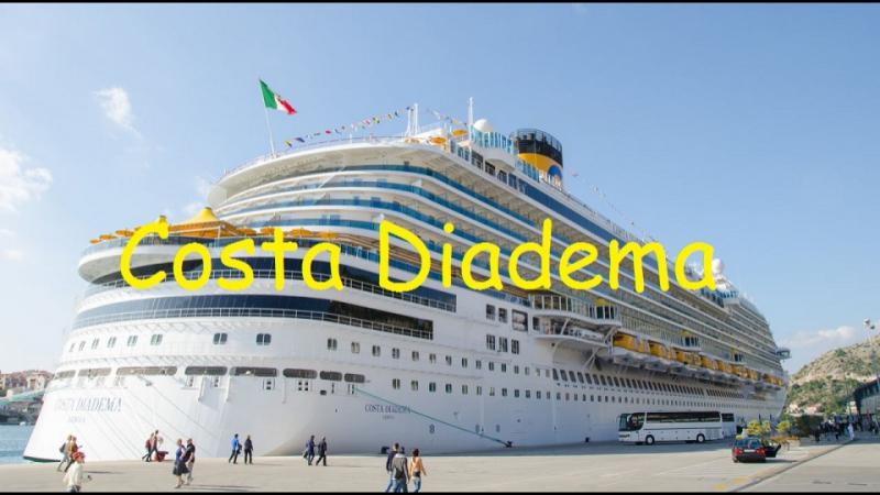 Круизы Коста Диадема| Costa Diadema