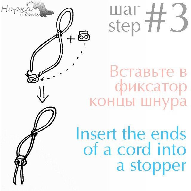 Изготовление простой шлейки для норки своими руками