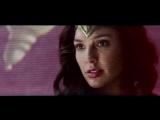 Wonder woman vine