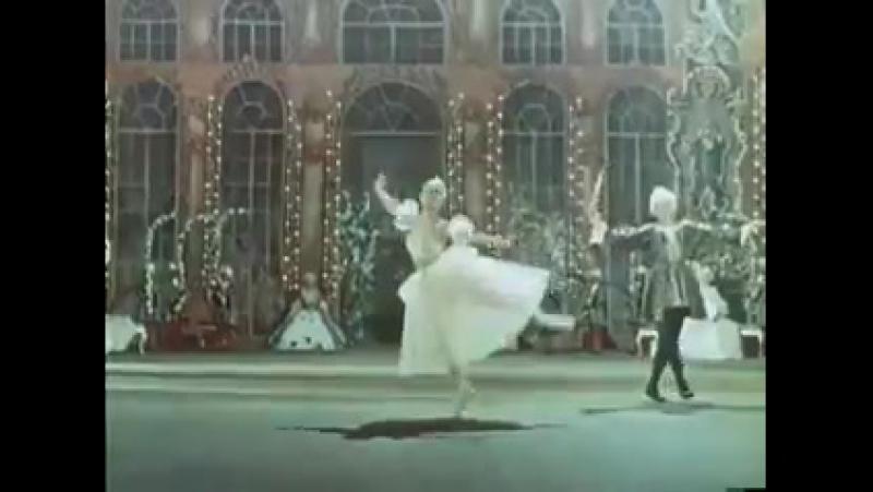 Хрустальный башмачок (1960)