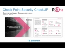 Point Security CheckUP R80.10. Обзор