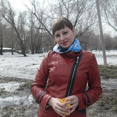 Олеся Мартынова