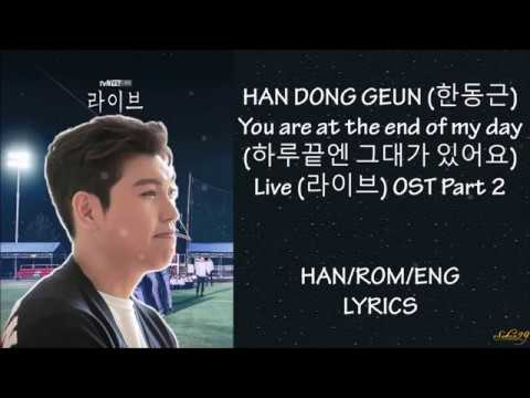 ( Жизнь OST Part 2) Han Dong Geun (한동근 ) – You are at the end of my day
