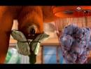 Гризли и лемминги (Гриззи и лемминги) - Серия 27-34 - Сборник на русском! [mult-karapuz.com]