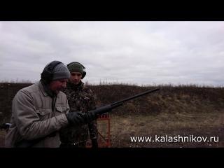 Ружьё Hatsan Escort Dynamic