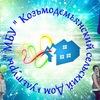 """МБУ """"Козьмодемьянский СДК"""""""