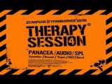 Therapy Session 4 (DVD)