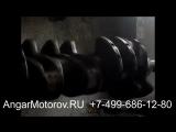 Ремонт Коленвала Audi A3 1.6 TDI Шлифовка Шеек Правка Наплавка Коленчатого вала Полировка Быстро
