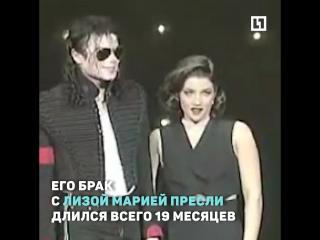 10 фактов о Майкле Джексоне