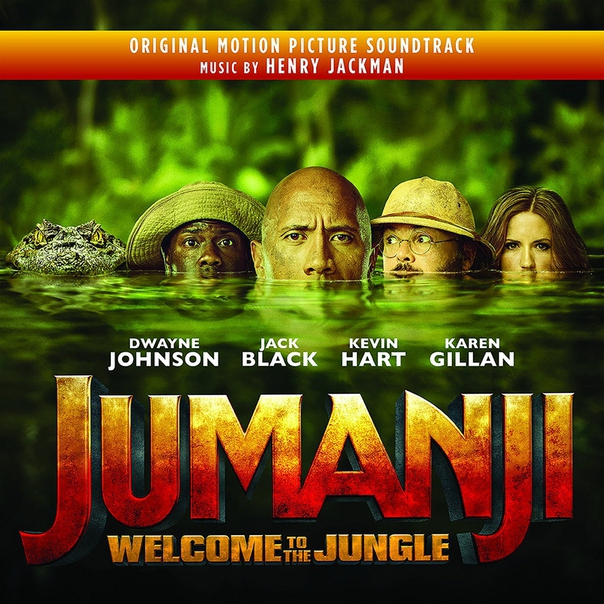 Jumanji: Welcome to The Jungle (English) full movie download in 720p hd