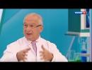 О самом главном Риски при посещении стоматолога Шаргородский Г М