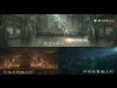 """Видео """"Тайны Троецарствия"""" создание императорского дома Хань Сянь-ди"""