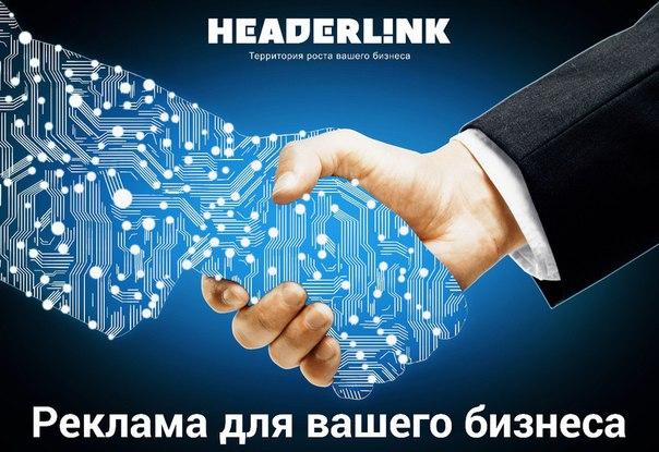 Москва доска бизнес объявлений подать бесплатные объявления москва работа