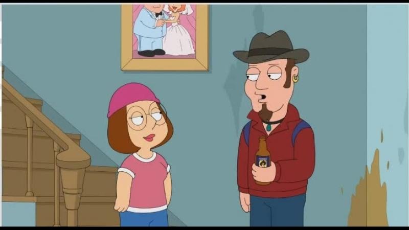 Хочешь сходить наверх Гриффины Family Guy