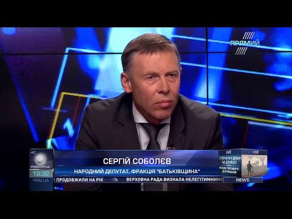Нейтральна територія Світлани Орловської від 22 березня 2018 року