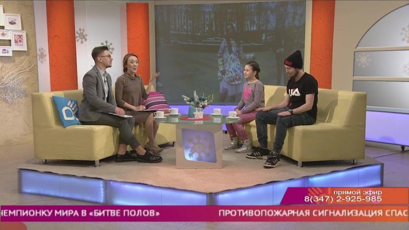 гость студии- Алина Миннигулова Владлен Окунев