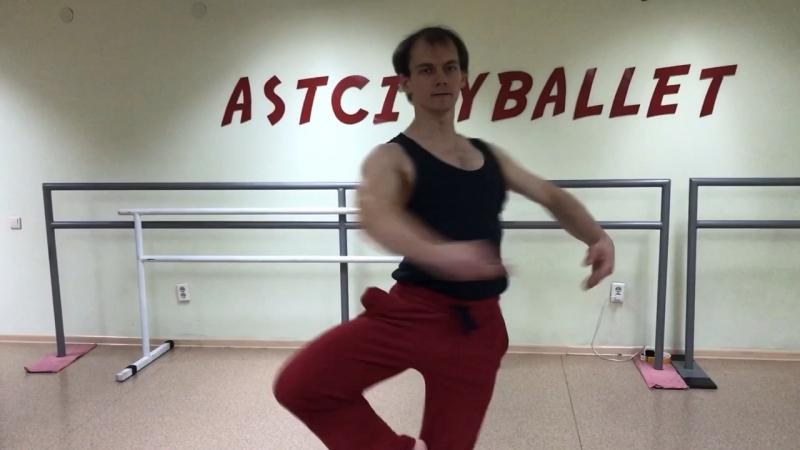 23.01.2018. Roman Ivanov Artist, tutor, teacher ASTCITYBALLET ( school of Contemporary Ballet ).