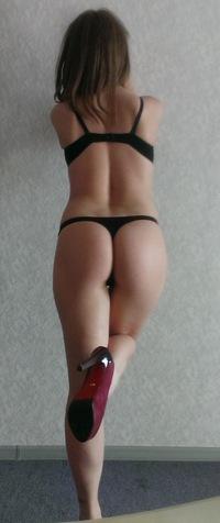 Девушки для секса красногорска
