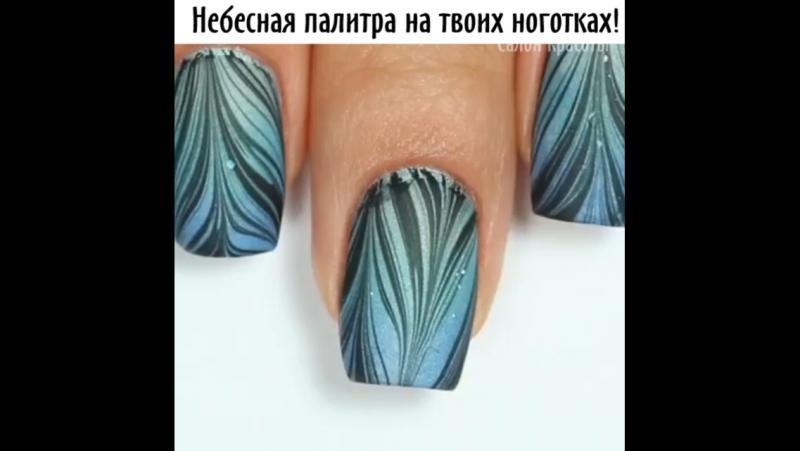 Вся красота синих оттенков на твоих пальчиках! Нравится?