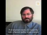 Стив Джобс: